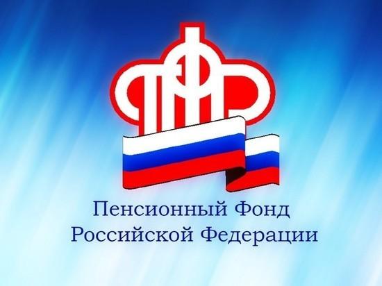 Руководитель районного пенсионного фонда на Кубани стала фигурантом уголовного дела