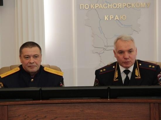 Следственные комитеты Красноярского края и Хакасии объединят