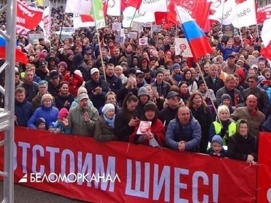 Мэрия Архангельска согласовала протестный митинг 22 сентября