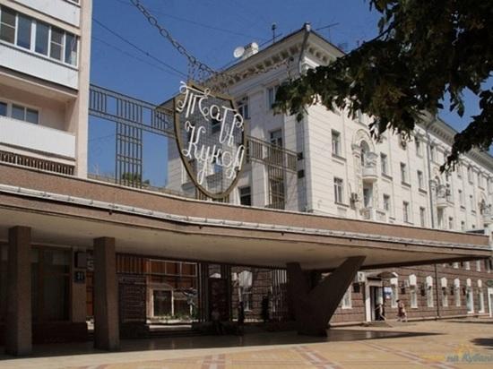 Краснодарцев приглашают на пешеходную экскурсию «Театральный город»