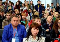 Осенняя сессия Молодежного форума Прикамья обозначила приоритеты