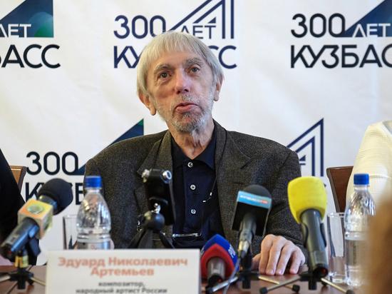 Эдуард Артемьев: «В моей жизни случай – главное»