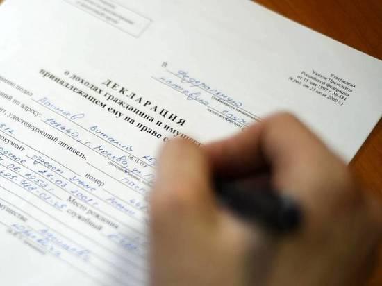 Депутат гордумы Ставрополя нарушил положения декларационной компании