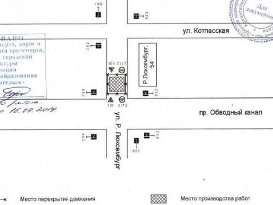 В Архангельске перероют и перекроют Розочку