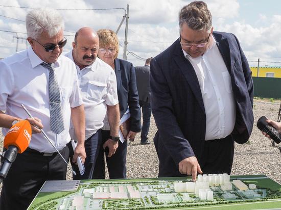 Мясокомбинат стоимостью 4,5 млрд рублей строят на Ставрополье