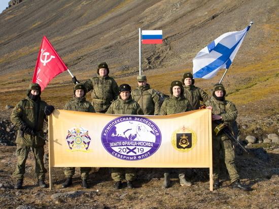 Флаг России поднят в самой северной точке Евразии