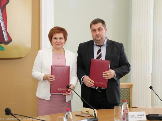 Администрация Рязани подписала соглашение с АНО «Цифровой регион»