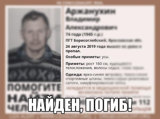 Житель Борисоглебского района, пропавший в августе, найден мертвым