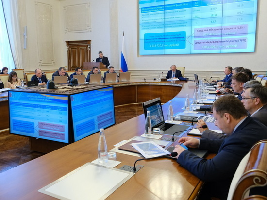 Новосибирское правительство определило задачи финансовой политики