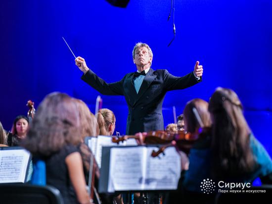 Музыка нас связала: первый гастрольный тур нового российско-британского оркестра стартовал в Сочи