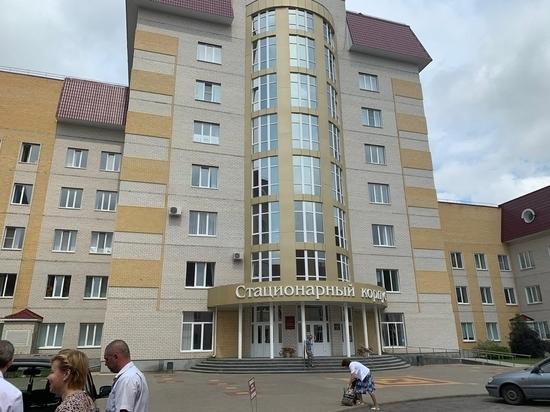 Под Воронежем открылся новый онкоцентр