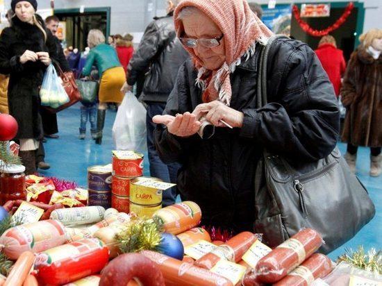 Сдохнуть или жить впроголодь: Яроблдума приняла закон о прожиточном минимуме для пенсионеров