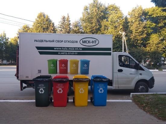 Мобильный пункт раздельного сбора отходов ООО «МСК-НТ» приедет в Белёв