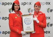 Высший балл: Аэрофлот подтвердил статус глобальной авиакомпании с рейтингом «пять звезд»