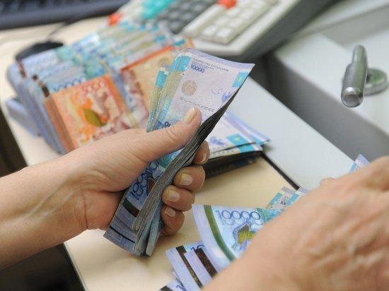 Кредитная амнистия для казахстанцев: кто выиграет?
