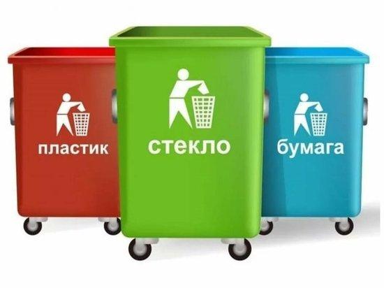 В Улан-Удэ проведут акцию по раздельному сбору мусора