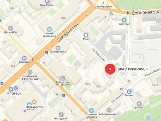 В Рязани на неделю закрыли проезд по улице Некрасова