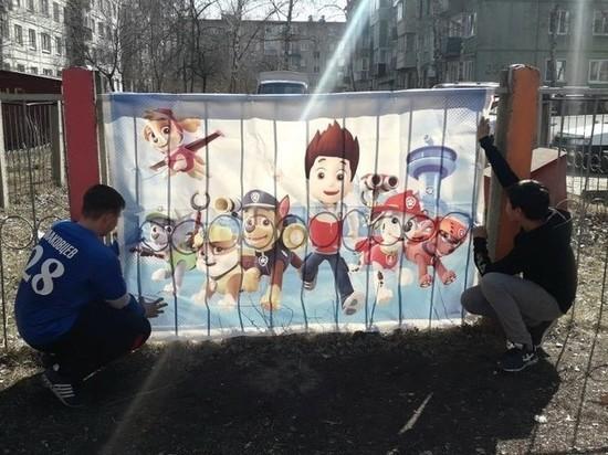 Жители Бийска взяли инициативу в свои руки по обустройству придомовой территории