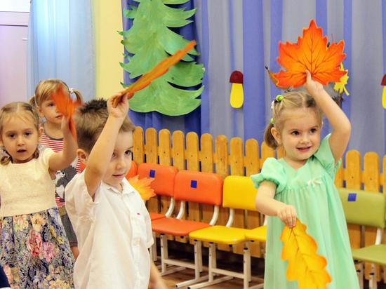 Красноярские детские сады предоставляют скидки