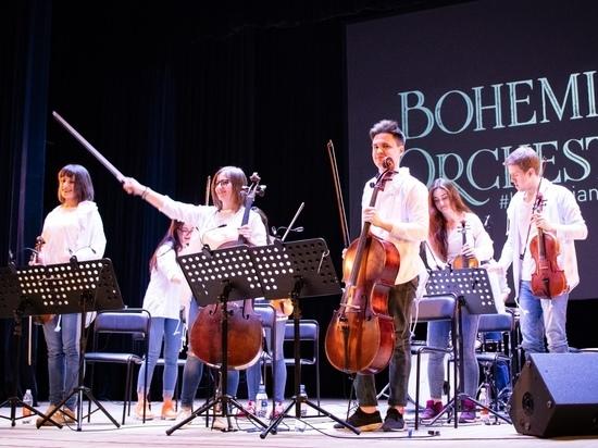 Во Владимир едет Bohemian Orchestra