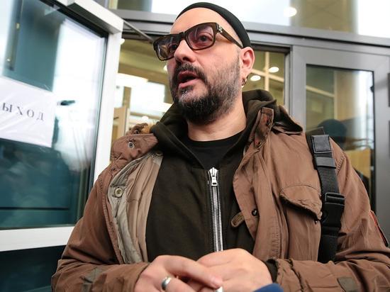 Суд предложил вернуть дело Серебренникова в прокуратуру