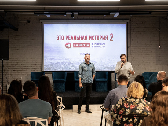 В Москве прошла премьера фильма о сёстрах Хачатурян