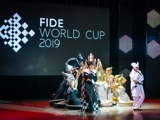 Ханты-Мансийск принимает Кубок мира пошахматам