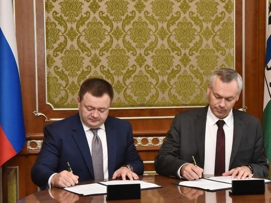 Новосибирское правительство подписало соглашение c «Промсвязьбанком»