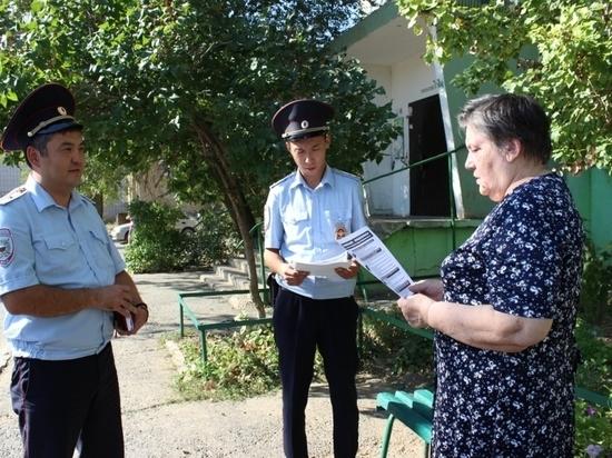 В Калмыкии стартовал проект «Народный участковый»