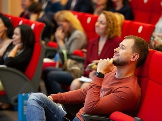 В ДК «Нефтяник» открылся бизнес-форум «День знаний для предпринимателей»