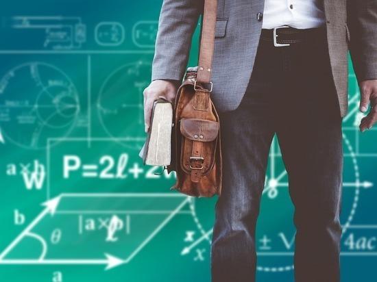 Казанским учителям предлагают получить грант