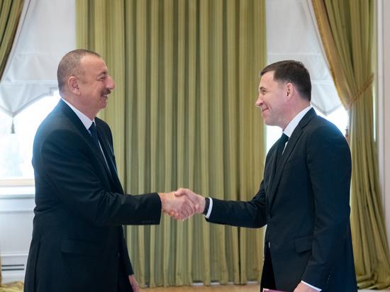Куйвашев и Алиев обсудили двустороннее сотрудничество