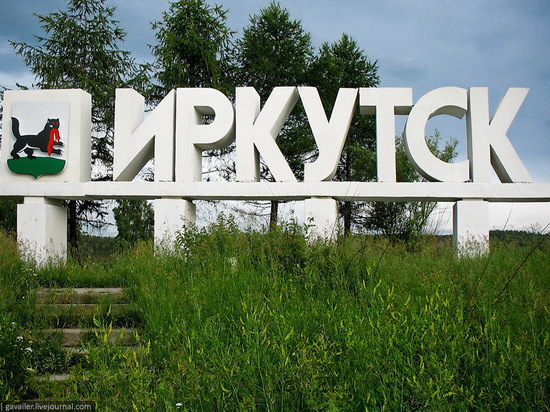 Закон о сити-менеджере в Иркутске во втором чтении поддержит фракция КПРФ