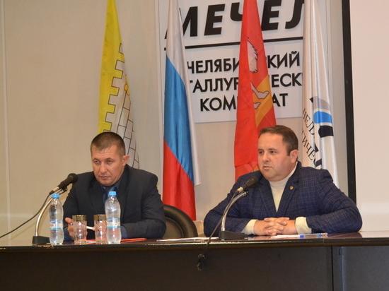 Глава Металлургического района встретился с коллективом ЧМК