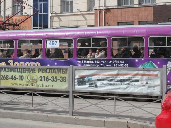 В Екатеринбурге закроют движение трамваев и троллейбусов на Эльмаше