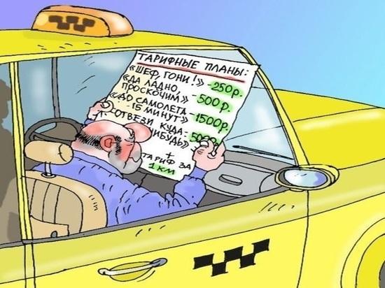 В Хакасии такси с водителями-девушками, вызывают не только для поездок