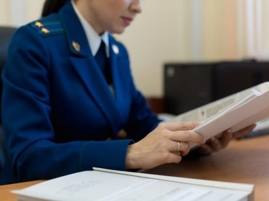 В Волгограде сотрудник банка идет под суд за кражу денег у клиентов