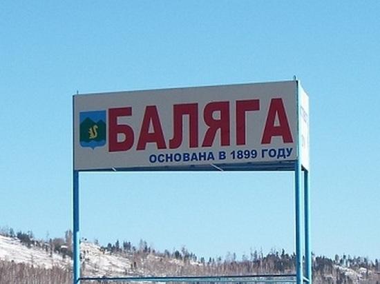 В Забайкалье доделают школу-долгострой, которую не могут закончить 12 лет