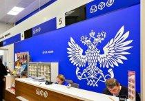Почта России расширила географию сервиса электронных заказных писем более чем в 5 раз с начала года