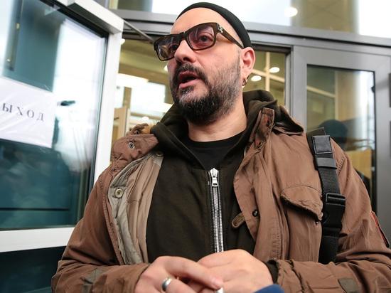 Серебренникову отменили подписку о невыезде
