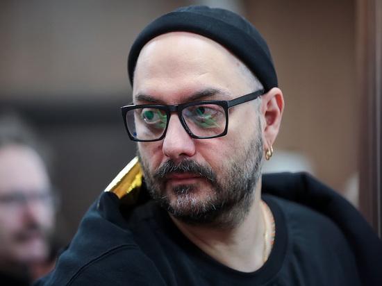 Суд вернул прокуратуре дело Серебренникова