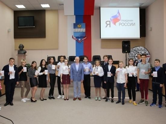 Юным калужанам вручили паспорта в торжественной обстановке