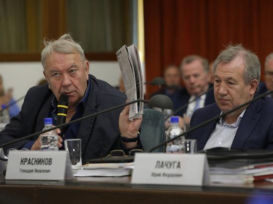 РАН обратилась к российскому правительству: «С нами забыли посоветоваться»
