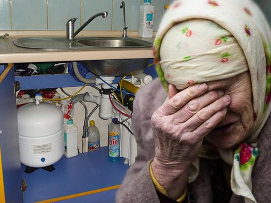 Пенсионерка в НСО уверена, что стала жертвой мошенников-экстрасенсов