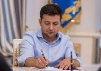 Киев поставил на паузу процесс расторжения договоров с Москвой, начавшийся в 2014 году на фоне вхождения Крыма в состав России и войны на Донбассе