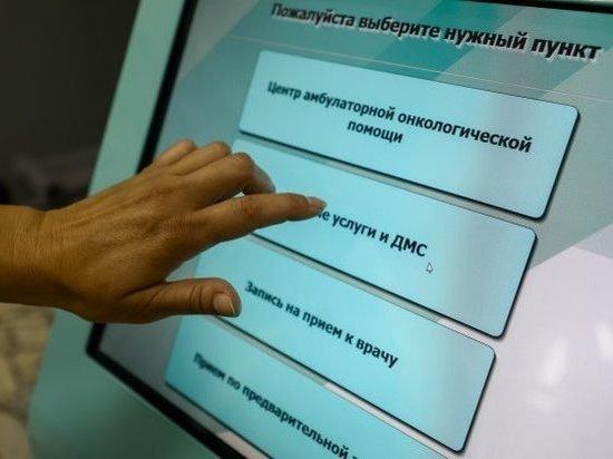 Медицина в Волгоградской области развивается по федеральной модели