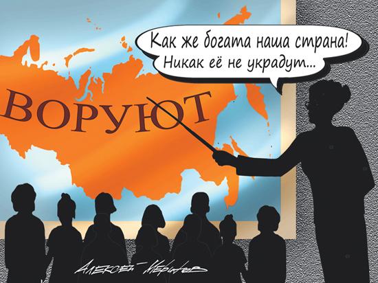 Кудрин отчитался о бюджетных нарушениях в полтриллиона: куда ушли деньги