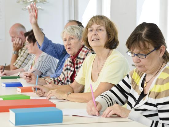 Предприятия Башкирии могут получить деньги на обучение будущих пенсионеров
