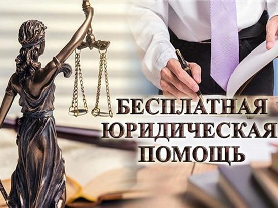 бесплатная юридическая консультация орел адрес