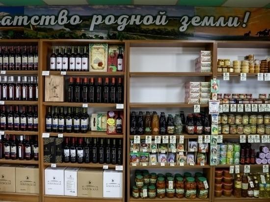 В Волгограде открыт новый магазин местной продукции